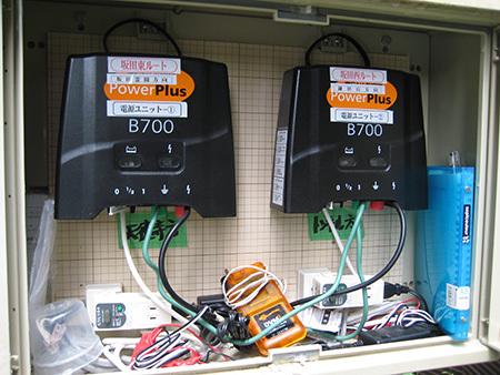 電気柵ユニット