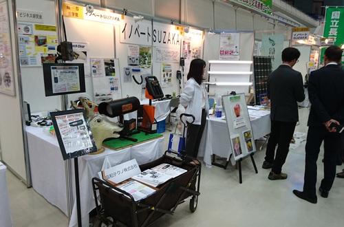 しんきんビジネスフェア2016に参加しました!
