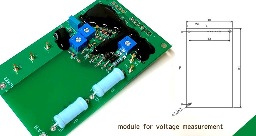電気柵電圧測定モジュール EMD1000は弊社で開発した、話題の電気柵監視システム「エフモスジュニア」の心臓部である、測定部(センサー部)です
